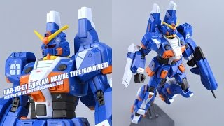 Download 【评头论足】BANDAI PB网限 HGGTO水中型高达模型RAG-79-1 GUNDAM MARINE TYPE [GUNDIVER] GUNPAL REVIEW Video