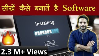 Download सीखें कैसे बनातें है Software - How to make software for windows in PC Video