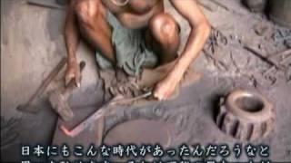 Download インドの鍛冶職人 Video