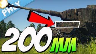 Download 200MM KRUPP STEEL BEAST - Porsche Tiger (War Thunder Tanks Gameplay) Video