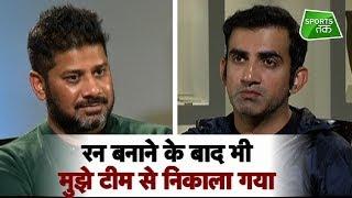 Download Exclusive: Gambhir's Sensational Interview, Says He Was Hurt When Dumped By Dhoni | Vikrant Gupta Video