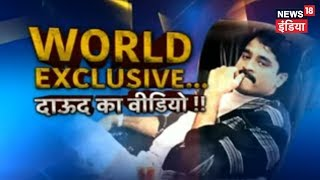 Download Mumbai Ka Chhata Hua Gunda Aisa Bana Gaya Dawood Ibrahim | News18 India Video