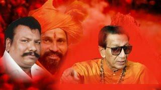 Download Balasaheb janma ghya punha | Jay Patil | tribute to saheb. Video