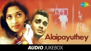 Download Alaipayuthey | Madhavan | Shalini | Mani Ratnam | Tamil | Movie Audio Jukebox Video