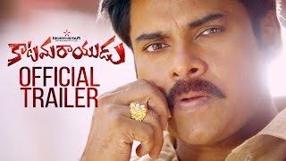 Download Katamarayudu Official Trailer | Pawan Kalyan | Shruti Haasan | Kishore Kumar Pardasani Video