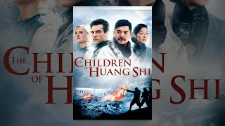 Download The Children Of Huang Shi Video