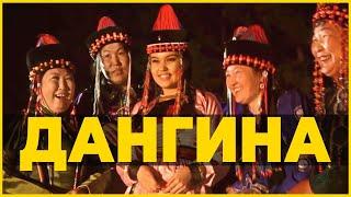 Download С.Жавхлан - Дангина ( S.Javkhlan - Dangina ) Video