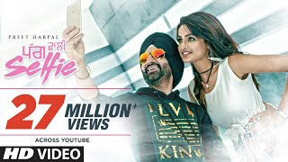 Download Preet Harpal: Pagg Wali Selfie | Beat Minister | Latest Punjabi Songs 2017 Video
