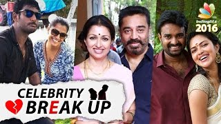 Download The Celebs who BROKE UP in 2016   Shocking divorces of Tamil Actor and Actresses Video