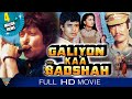 Download Galiyon Ka Badshah Hindi Full Movie || Raaj Kumar, Mithun Chakraborty || Eagle Hindi Movies Video