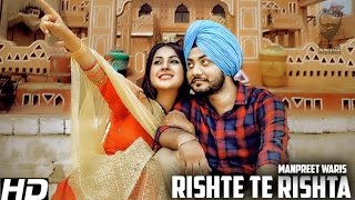 Download RISHTE TE RISHTA | MANPREET WARIS | VIRSA RECORDS | NEW PUNJABI SONGS 2016 Video