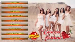 Download CORAZON SERRANO - PRIMICIAS 2016 ( AGOSTO ) Video