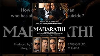 Download Om Puri Best Movie Ever - Hindi Full Movies 2017 - Maharathi - Paresh Rawal - Bollywood Full Movies Video