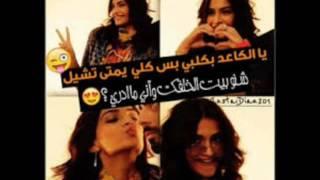 Download محمد جمال علي سالم انذليت مع صور قفشات شعرية Video
