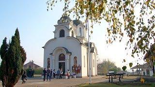Download Proslavljena slava u hramu Sv. Petke u Urovcima Video