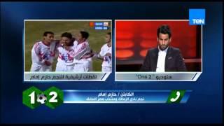 Download وان تو - بركات و فتح الله و هزار و ضحك مع حازم إمام بمناسبة عيد ميلاده Video