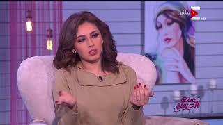 Download ست الحسن - أول ظهور لـ ريم أحمد مع زوجها الفنان طه خليفة .. وحديث عن رحلة حب عمرها 11 عام Video