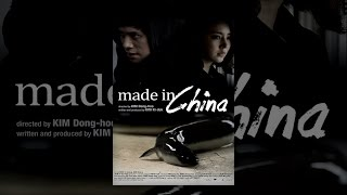 Download Made In China Video