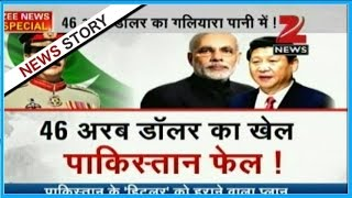 Download News @ 8 | India raised Pakistan-China corridor during G20 summit| Part 2 Video