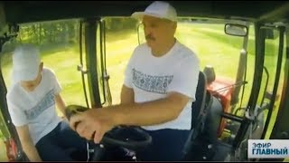 Download Александр Лукашенко косит траву на тракторе. Главный эфир Video