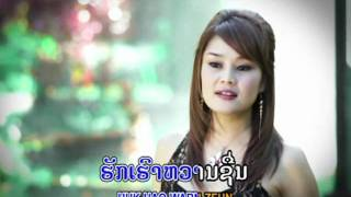 Download Na va huk Tingnoi Video