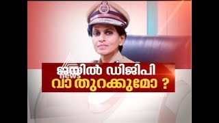Download Are jails being under CPM control ?   Asianet News Hour 22 Feb 2018 Video