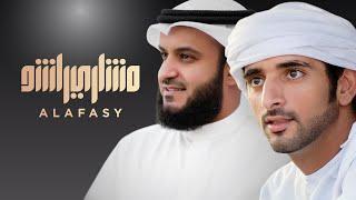 Download الجروح   مشاري راشد العفاسي Video