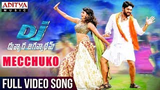 Download Mecchuko Full Video Song | DJ Full Video Songs | Allu Arjun | Pooja Hegde | DSP Video