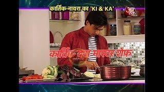 Download Yeh Rishta Kya Kehlata Hai: Kartik Becomes ″MASTER CHEF″ For Naira! Video