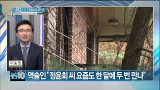 Download 역술인 이 씨가 보는 박근혜 대통령-정윤회 관계는? 채널A 뉴스TOP10 Video