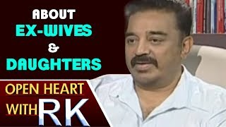 Download Kamal Hassan About His Ex-Wives And Daughters | Open Heart With RK | ABN Telugu Video