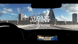 Download Hyundai : Going Home (고잉홈) Video