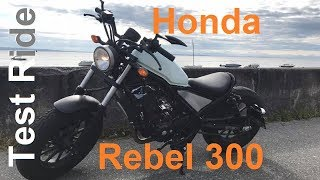 Download 2017 Honda Rebel 300 Test Ride Video