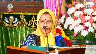 Download 19 Jan 2020 @ 06:00 am Tamil Mass Video