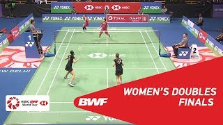 Download WD | POLII/RAHAYU (INA) [3] vs KITITHARAKUL/PRAJONGJAI (THA) [2] | BWF 2018 Video
