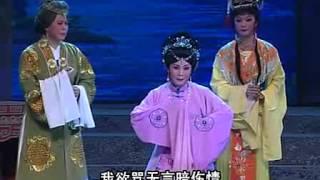Download Teochew Opera 中国广东潮剧院一团 - 罗衫奇案 完 Video