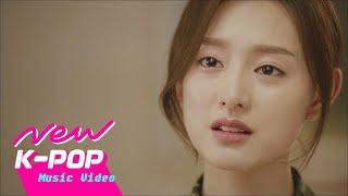 Download [MV] DAVICHI(다비치) - This Love(이 사랑) l 태양의 후예 OST Part.3 Video