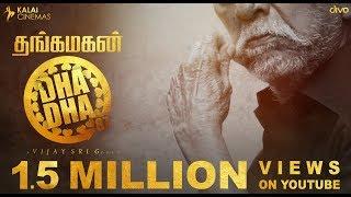 Download DHA DHA 87 | Official Teaser | Charuhassan | Vijay Sri G | Kalai Cinemas Video