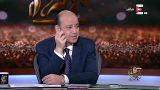 Download كل يوم - سعد الدين الهلالي: ربنا يقول لقد كفر الذين قالوا ان الله ثالث ثلاثة .. لكن انا لا أقول ذلك Video