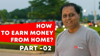 Download வீட்டில் இருந்து எப்படி பணம் சம்பாதிப்பது ? how to earn money from home? - Part - 02 Video