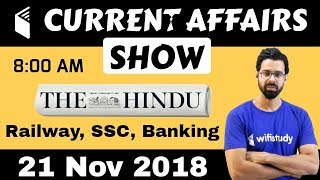 Download 8:00 AM - Daily Current Affairs 21 Nov 2018 | UPSC, SSC, RBI, SBI, IBPS, Railway, KVS, Police Video
