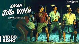 Download Jilla Vittu Official Video Song   Easan Video