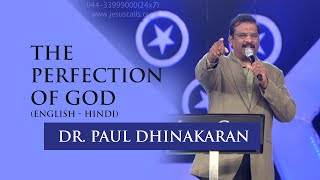 Download The Perfection Of God (English - Hindi) | Dr. Paul Dhinakaran Video