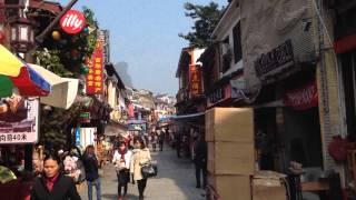 Download Yangshuo West St & Li River Scenic Tour 阳朔西街与漓江风光 (14 Jan 2014) Video