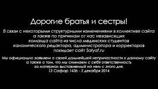 Download Официальное заявление мединских студентов Video