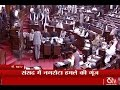 Download Rajya Sabha adjourned after uproar in the House over Nagrota Attack and demonetisation iss Video