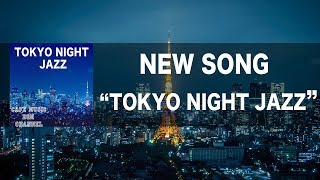 Download Cafe Music BGM channel - NEW SONGS ″TOKYO NIGHT JAZZ″ Video