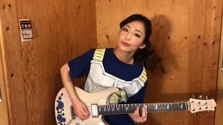 Download ドラゴンボール超 OP ″限界突破 × サバイバー″ (Guitar Cover) Video