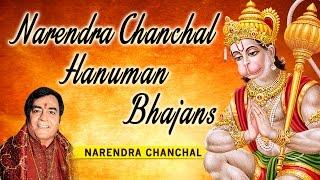 Download Hanuman Chalisa, Bhajans By NARENDRA CHANCHAL I Full Audio Songs Juke Box Video