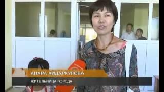 Download В Уральске 1 сентября распахнет свои двери новая школа под номером 47 Video